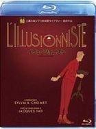 Illusionist (Blu-ray) (Japan Version)