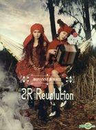 Revolution (Limited Edition)