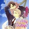 Cue Egg Label Reprinted Drama CD Pretty Baby 2 (Japan Version)