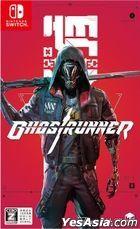 Ghostrunner (Japan Version)
