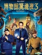 Night At The Museum: Secret Of The Tomb (2014) (Blu-ray) (Taiwan Version)