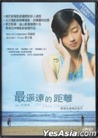 The Most Distant Course (2007) (DVD) (Hong Kong Version)