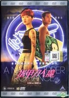 A Nail Clipper Romance (2017) (DVD) (Malaysia Version)