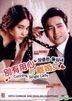 Cunning Single Lady (DVD) (Ep. 1-16) (End) (Multi-audio) (English Subtitled) (MBC TV Drama) (Singapore Version)
