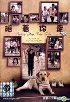 陪著你走 (DVD) (1-20集) (完) (國/粵語配音) (中英文字幕) (TVB劇集) (美國版)
