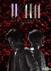 Tohoshinki LIVE TOUR 2015 WITH (3DVD) (First Press Limited Edition) (Taiwan Version)