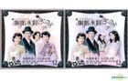 The Charm Beneath (VCD) (End) (TVB Drama)