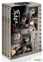 2 Weeks (DVD) (6-Disc) (English Subtitled) (MBC TV Drama) (Korea Version)