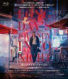 Long Day's Journey Into Night (Blu-ray) (Japan Version)