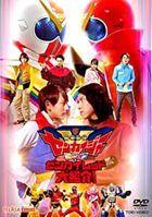 Kikai Sentai Zenkaiger' Spin Off Zenkai Red Dai Shokai! (Japan Version)