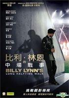 Billy Lynn's Long Halftime Walk (2016) (DVD) (Hong Kong Version)