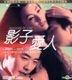 Shadows Of Love (2012) (VCD) (Hong Kong Version)
