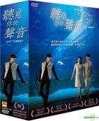 I Hear Your Voice (DVD) (End) (Multi-audio) (SBS TV Drama) (Taiwan Version)