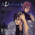 Ai Death GUN 4 (Japan Version)