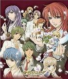 La Corda d'oro - primo passo Character Collection 7 -Curtain Call- (Japan Version)