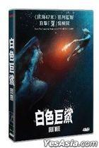 Great White (2021) (DVD) (Hong Kong Version)