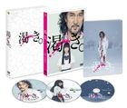 The World of Kanako (2014) (2DVD + CD) (Premium Edition) (Japan Version)