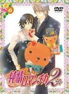 Junjo Romantica 2 (Season 2) (DVD) (Vol.6) (Animation) (First Press Limited Edition) (Japan Version)