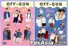 Funtastic Babii - Off-Gun Sticker (Set of 2)