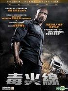Snitch (2013) (DVD) (Hong Kong Version)