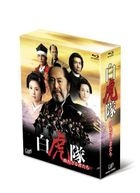 Byakkotai - Yaburezaru Mono Tachi - Blu-ray BOX (Blu-ray)(Japan Version)