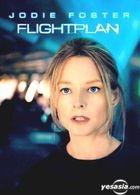 Flight Plan (Korean Version)