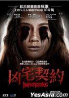 Impetigore (2019) (DVD) (Hong Kong Version)