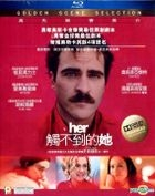 Her (2013) (Blu-ray) (Hong Kong Version)