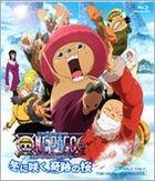 One Piece The Movie: Episode Of Chopper + Fuyu ni Saku, Kiseki no Sakura (Blu-ray) (Japan Version)