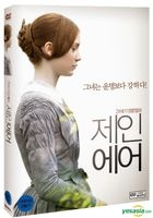 Jane Eyre (DVD) (Korea Version)