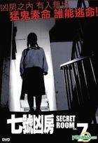 Secret Room No.7 (Hong Kong Version)