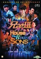 House of The Rising Sons (2018) (DVD) (Hong Kong Version)