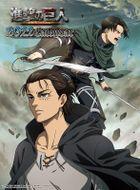 Attack on Titan (Shingeki no Kyojin) 2022 Calendar (Japan Version)