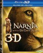 Chronicles Of Narnia: The Voyage Of The Dawn Treader 3D (2010) (Blu-ray) (Hong Kong Version)