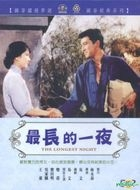 The Longest Night (DVD) (Taiwan Version)
