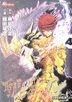 Saint Seiya Episode.G (Vol.4)
