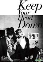 Dong Bang Shin Ki - Keep Your Head Down (Special Version) (First Press Limited Edition)