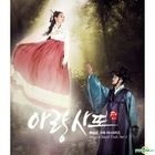 Arang and the Magistrate OST Part 2 (MBC TV Drama)
