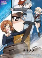 Girls & Panzer Das Finale Episode 2022 Calendar (Japan Version)