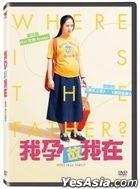 More Than Family (2020) (DVD) (Taiwan Version)