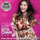 The Best of Miss Sita Chan Pink Collection (Clear Pink Vinyl LP)