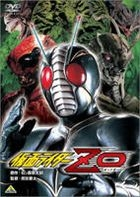 Kamen Rider (Masked Rider) ZO (Japan Version)