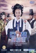 The Great Merchant (DVD) (End) (Multi-audio) (English Subtitled) (KBS TV Drama) (US Version)