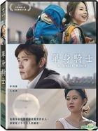 A Single Rider (2017) (DVD) (Taiwan Version)
