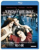 Wings Of The Dove (Blu-ray) (Japan Version)