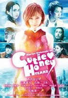 Cutie Honey -Tears- (DVD) (Normal Edition) (Japan Version)