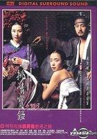 Untold Scandal (DVD) (DTS) (Hong Kong Version)
