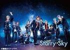 Starry☆Sky on STAGE (DVD)  (Japan Version)