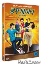 Kung Fu Pho (DVD) (Korea Version)