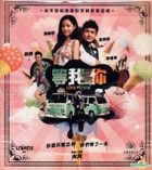 Love In Time (2012) (VCD) (Hong Kong Version)
